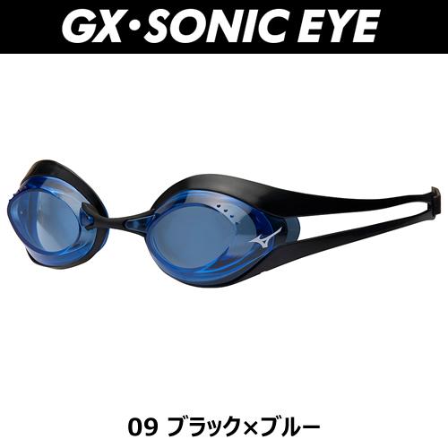 MIZUNO ミズノ GX・SONIC EYE N3JE6000 ノンクッション スイムゴーグル 水中眼鏡 水泳 競泳 プール