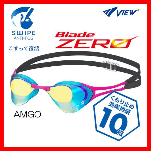 VIEW Blade ZERO V127SAM ノンクッション スイムゴーグル ミラーレンズ SWIPE搭載モデル 水中眼鏡 水泳 競泳 プール