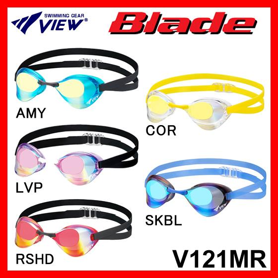 VIEW Blade V121MR ノンクッション スイムゴーグル ミラーレンズ  水中眼鏡 水泳 競泳 プール