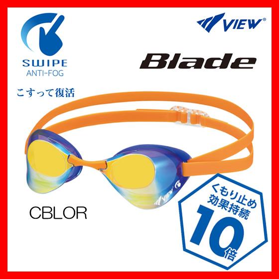 VIEW Blade V121SAM ノンクッション スイムゴーグル ミラーレンズ SWIPE搭載モデル 水中眼鏡 水泳 競泳 プール