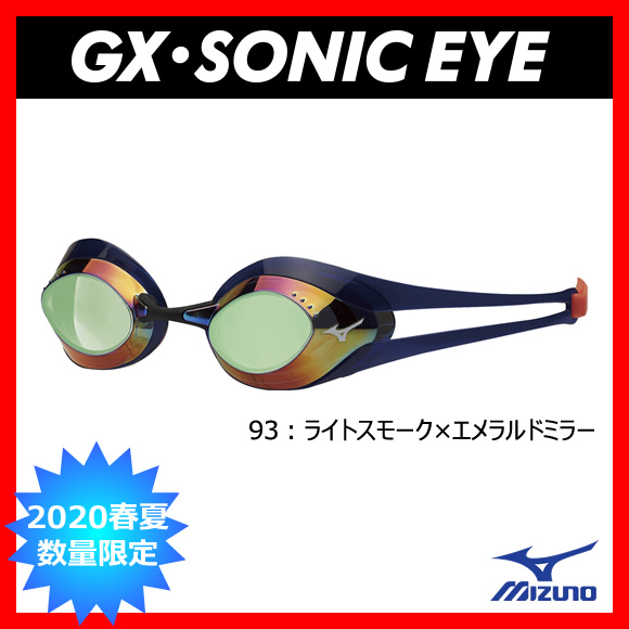 MIZUNO ミズノ GX・SONIC EYE N3JE0061 ノンクッション スイムゴーグル ミラーレンズ  水中眼鏡 水泳 競泳 プール