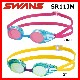 SWANS スワンズ SR11JM ジュニア向けノンクッション スイムゴーグル ミラーレンズ  水中眼鏡 水泳 競泳 プール