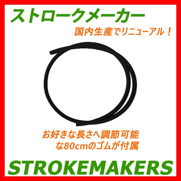 【NEW】ストロークメーカー 0番 パープル 2013130 水泳 競泳 トレーニング パドル 半透明 ネコポス発送 代引き不可