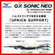 MIZUNO ミズノ GX・SONIC NEO TF テクニカルフレックスモデル N2MB050509 メンズ ハーフスパッツ FINA承認 競泳水着 男性 男 男子