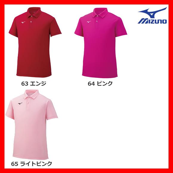 MIZUNO ミズノ ポロシャツ ゲームシャツ 32MA9670 半袖 ユニセックス トレーニングウェア スポーツウェア
