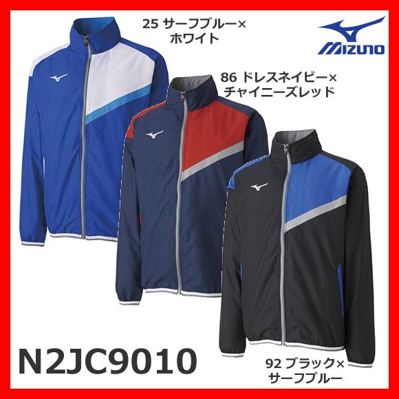 MIZUNO ミズノ トレーニングクロス シャツ N2JC9010 水泳 競泳 チーム ユニセックス トレーニングウェア スポーツウェア