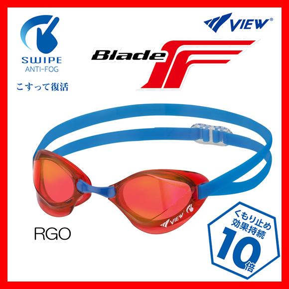 VIEW BladeF V122SAM ノンクッション スイムゴーグル ミラーレンズ SWIPE搭載モデル 水中眼鏡 水泳 競泳 プール