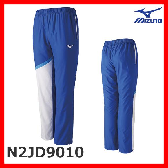 MIZUNO ミズノ トレーニングクロス パンツ N2JD9010 水泳 競泳 チーム ユニセックス トレーニングウェア スポーツウェア