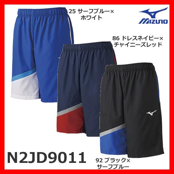 MIZUNO ミズノ トレーニングクロス ハーフパンツ N2JD9011 水泳 競泳 チーム ユニセックス トレーニングウェア スポーツウェア