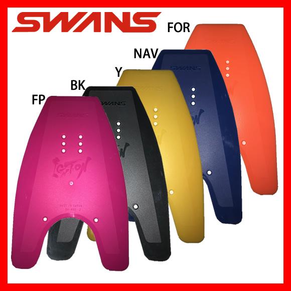 SWANS スワンズ トレーニングパドル SA400  水泳 競泳 トレーニング パドル ネコポス発送 代引き不可
