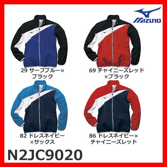 MIZUNO ミズノ トレーニングクロス シャツ N2JC9020 水泳 競泳 チーム ユニセックス トレーニングウェア スポーツウェア