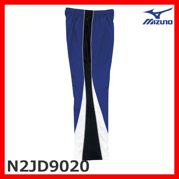 MIZUNO ミズノ トレーニングクロス パンツ N2JD9020 水泳 競泳 チーム ユニセックス トレーニングウェア スポーツウェア