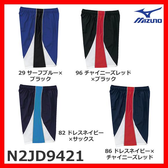 MIZUNO ミズノ ジュニア トレーニングクロス ハーフパンツ N2JD9421 水泳 競泳 チーム ユニセックス トレーニングウェア スポーツウェア