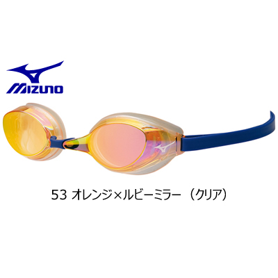 MIZUNO ミズノ ACCEL EYE 85YA901 クッション付スイムゴーグル ミラーレンズ  水中眼鏡 水泳 競泳 プール