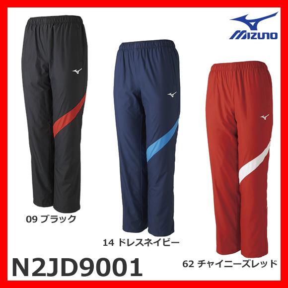 MIZUNO ミズノ トレーニングクロス パンツ N2JD9001 水泳 競泳 チーム ユニセックス トレーニングウェア スポーツウェア