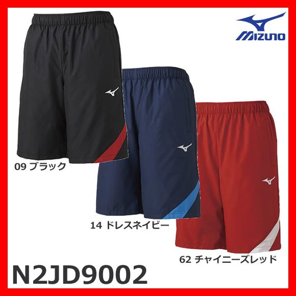MIZUNO ミズノ トレーニングクロス ハーフパンツ N2JD9002 水泳 競泳 チーム ユニセックス トレーニングウェア スポーツウェア