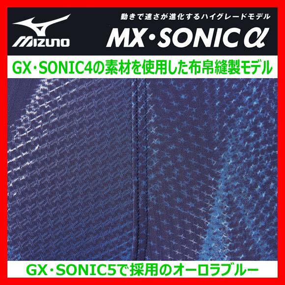 MIZUNO ミズノ MX・SONICα N2MB041220 メンズジュニア ハーフスパッツ FINA承認 競泳水着 水泳 プール 男 縫製 布帛
