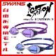 SWANS スワンズ 自由形専用 イグニッション IGNITION-N クッション付きスイムゴーグル 水中眼鏡 水泳 競泳 プール