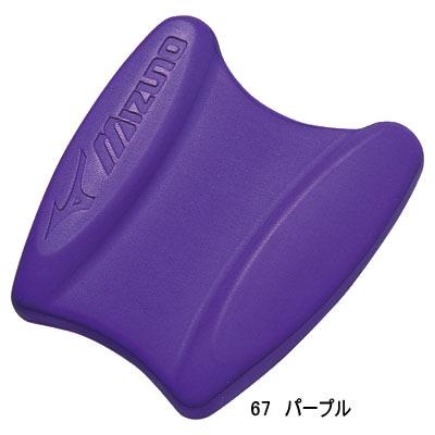 MIZUNO ミズノ プルブイ 85ZB750 水泳 競泳 トレーニング