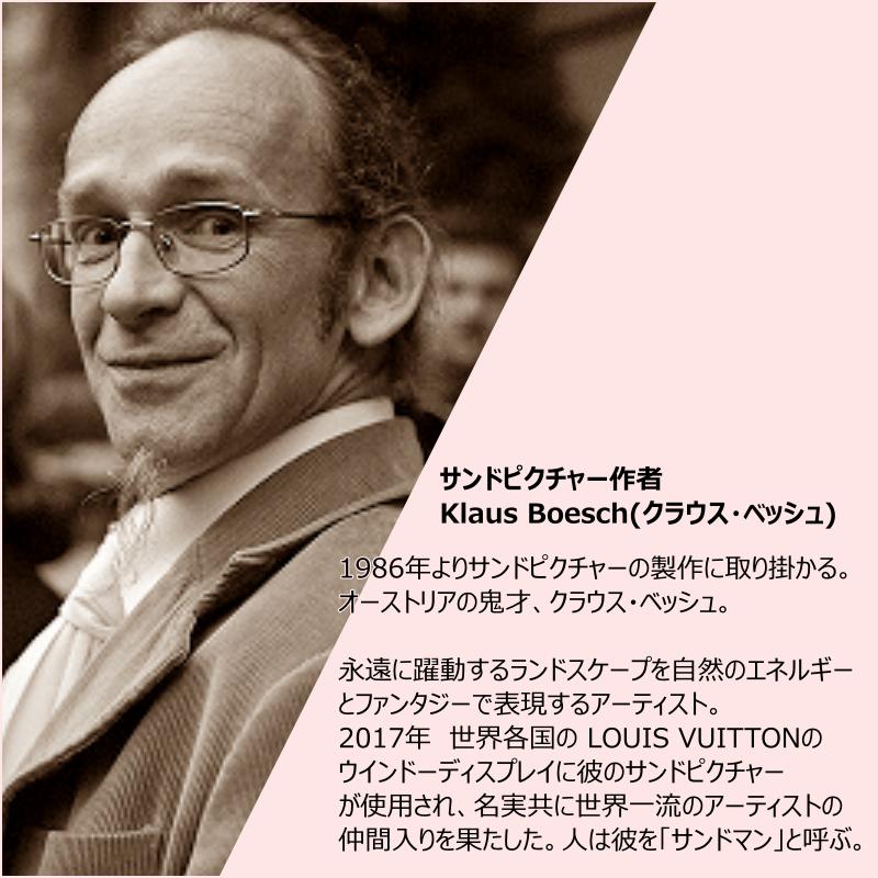 【特注品】KB collection サンドピクチャーブラックゴールド (ウォルナットフレーム)Mサイズ