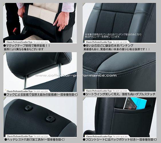 (取寄せ対応)2014-4ランナー SR5/TRDオフロード 専用 本革 パンチング レザーシートカバーSET