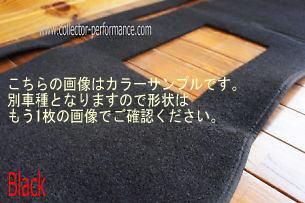 (取り寄せ対応!)2014- 4ランナー ダッシュマット/ダッシュカバー ブラック