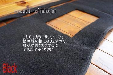 (取り寄せ対応)2010- プリウス ダッシュマット/ダッシュカバー ブラック