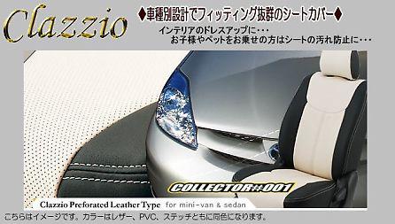 (フロント仮装着未使用の為…特価!即納!)2012-Prius C プリウスC 専用  本革パンチング レザーシートカバーSET(ブラック)