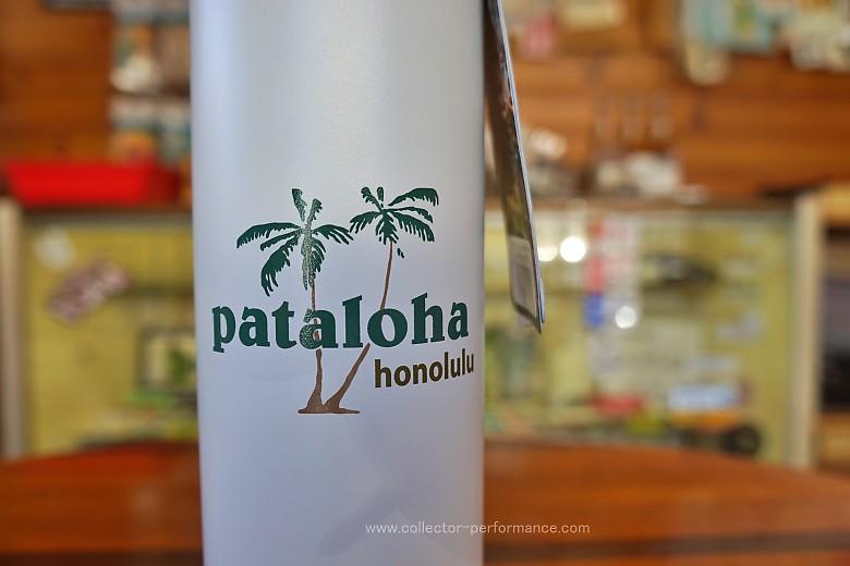 ハワイ限定 Patagonia/パタゴニア×MiiR Pataloha 保冷・保温ボトル