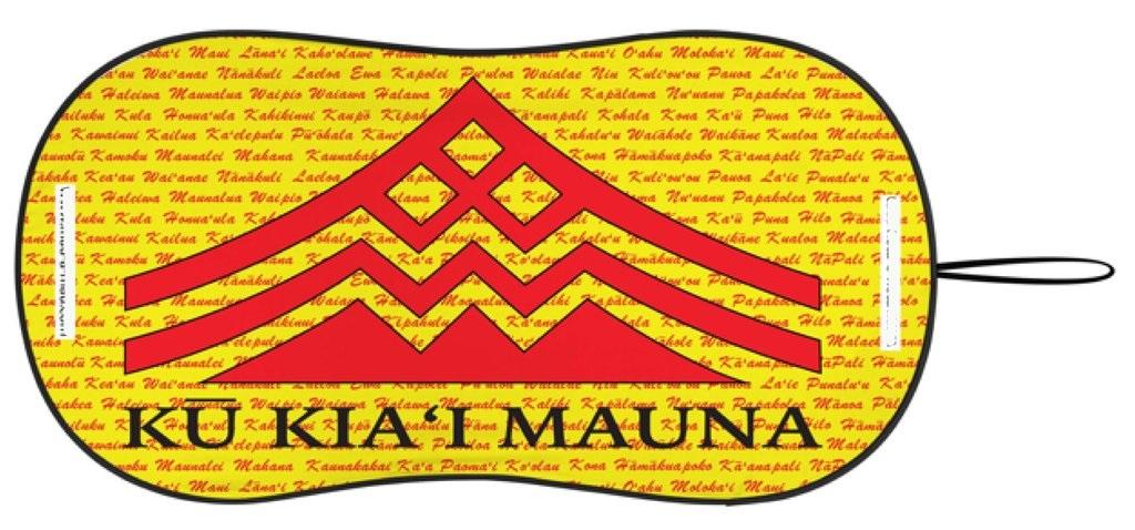 (取り寄せ対応!)ハワイ Mauna Kea マウナケア サポート サンシェード