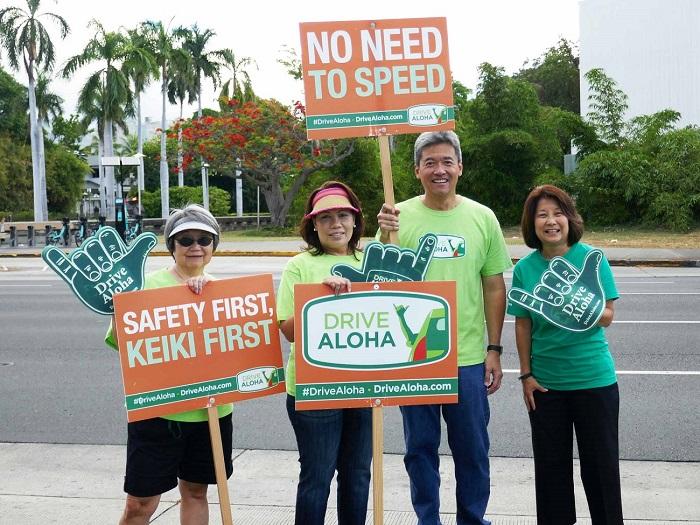 ハワイ DRIVE ALOHA ドライブ アロハ ステッカー