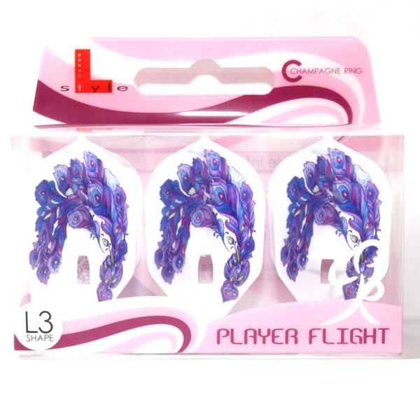 【L-style エルスタイル】マリーver.3 シェイプ ホワイト 五月女真理選手 ダーツ フライト