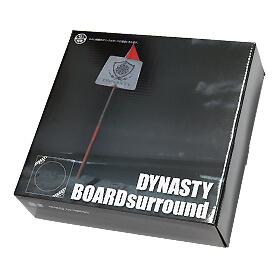 【ダイナスティー】サラウンド 接続式 451 /ダーツボード用品