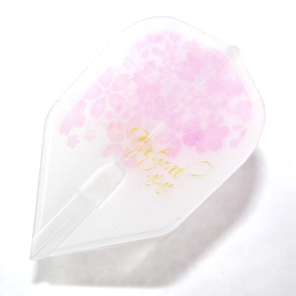 【エルスタイル】【ナチュラルナイン】夢桜 パープル   シェイプ   クリアホワイト   ダーツ フライト