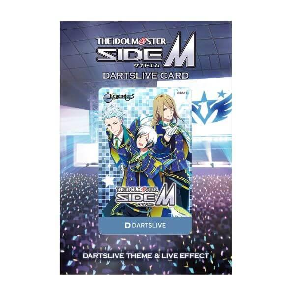 アイドルマスター SideM ダーツライブカード 「Legenders レジェンダーズ」
