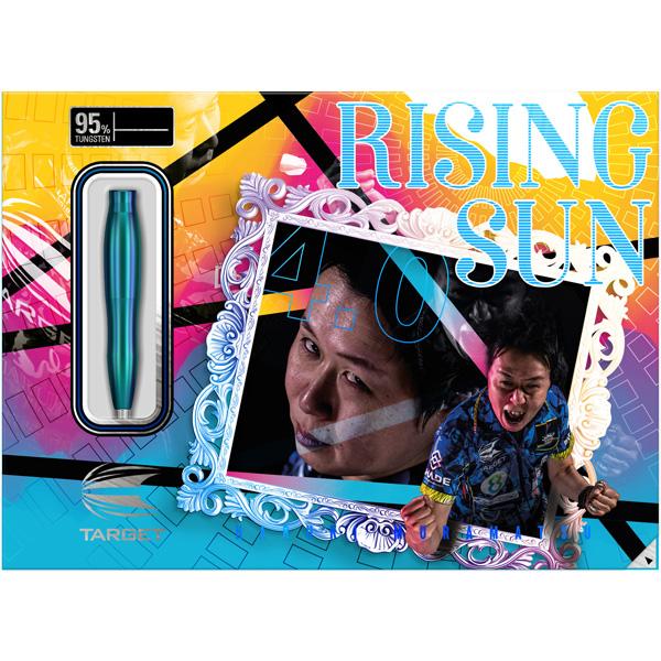 【チップ&送料無料】【ターゲット】ライジングサン 4.0   スティール   村松治樹選手   ハードダーツ バレル