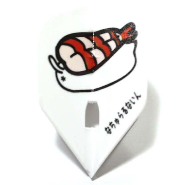 【エルスタイル】【ナチュラルナイン】えびトロたまGo / シェイプ / ホワイト / ダーツ フライト