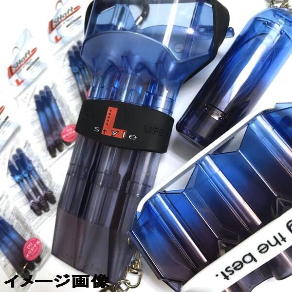 【エルスタイル】【ナチュラルナイン】クリスタルワン   ツインカラー   藍   ダーツケース