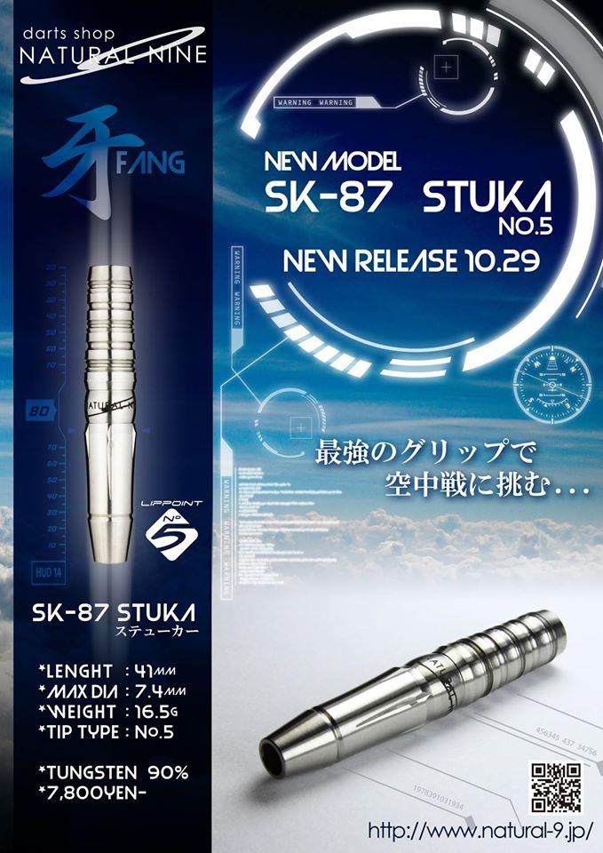 【チップ無料】【ナチュラルナイン】SK-87 ステューカー No.5 ダーツ バレル