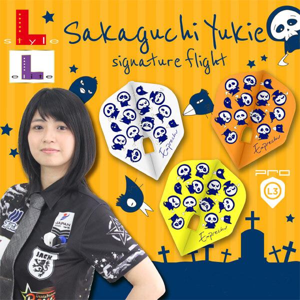 【L-style エルスタイル】坂口優希恵 ver.1 シェイプ ミックス ダーツ フライト
