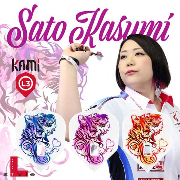 【L-style エルスタイル】佐藤かす美 ver.2 ホワイト KAMI シェイプ ダーツ フライト