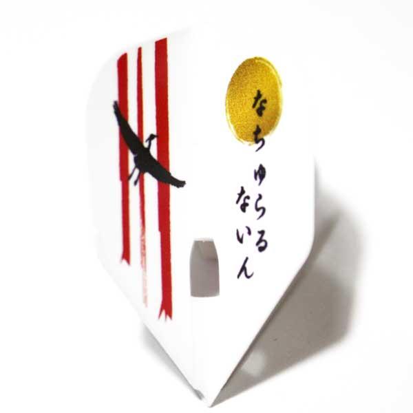 【ナチュラルナイン】和花羽 | ホワイト | シェイプ | ダーツ フライト