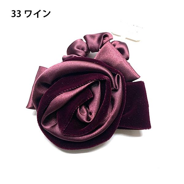 【セール品】レーヌ・クロード スープルベルベットロゼ シュシュ 品番157760