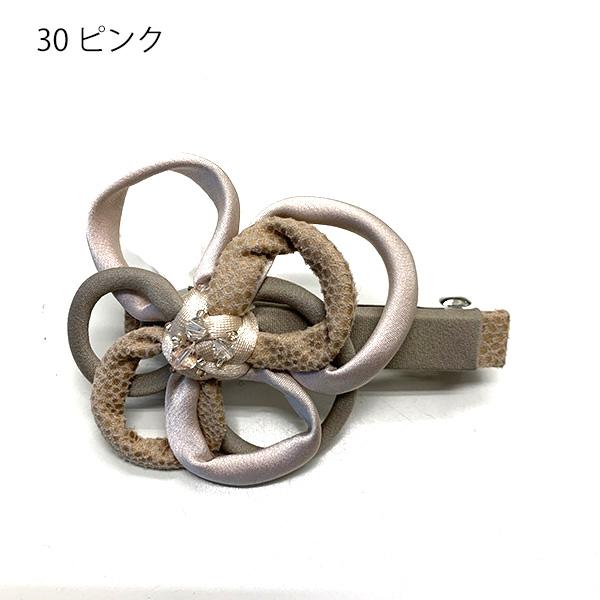 【セール品】レーヌ・クロード マム—ル バレッタ 品番157128