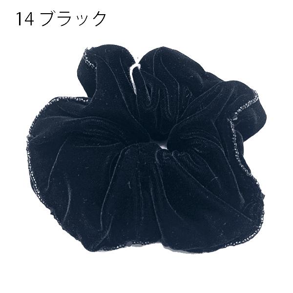 【セール品】レーヌ・クロード ベルベット シュシュ 品番157126