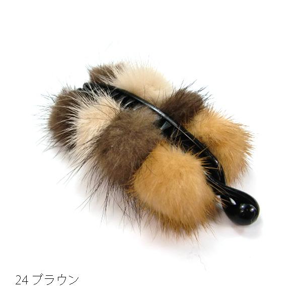 【セール品】レーヌ・クロード デュレ・ヴィゾン バナナクリップ 品番155098