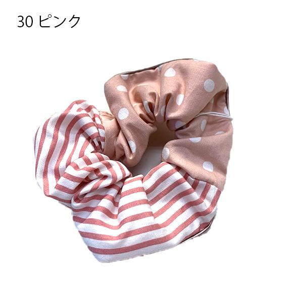 【セール品】レーヌ・クロード アクアシュシュ(品番157394)