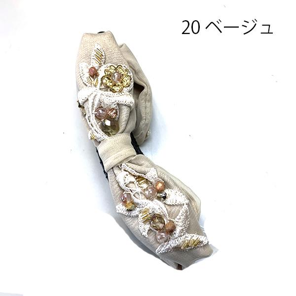 【セール品】レーヌ・クロード メモワール バナナクリップ 品番157031