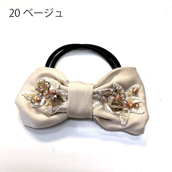【セール品】レーヌ・クロード メモワール ゴムポニー 品番157039