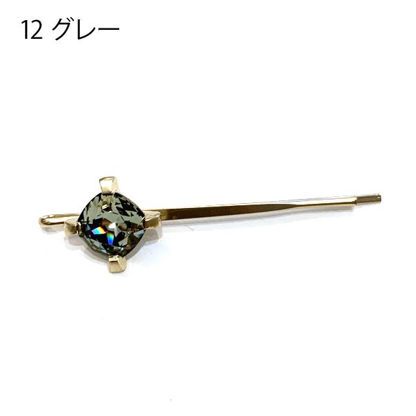 【セール品】レーヌ・クロード リトグラフィ 差しピン大(品番153047)